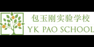 Y.K. Pao School