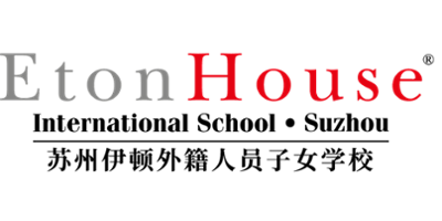 EtonHouse International School - Suzhou